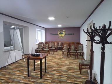 Украина, гостиница - Конференц-зал №2