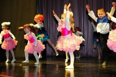 Палац молоді - Танцювальний колектив 'АРТ-Денс'
