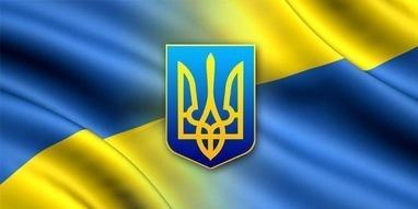 ФотоКопі Центр, салон-магазин - Українські сувеніри, подарунки
