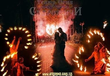 Сварожичі, вогняне шоу, піротехнічне шоу, велетні на ходулях - Фаєр-шоу у східному стилі 'Східне кохання' (2 актора)