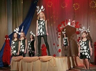 Центр детского и юношеского творчества, внешкольное учебное заведение - Школа моделей 'Стиль'