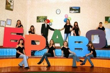 Центр детского и юношеского творчества, внешкольное учебное заведение - Образцовая вокальная студия 'Браво' и ансамбль эстрадного танца 'Санрайз'