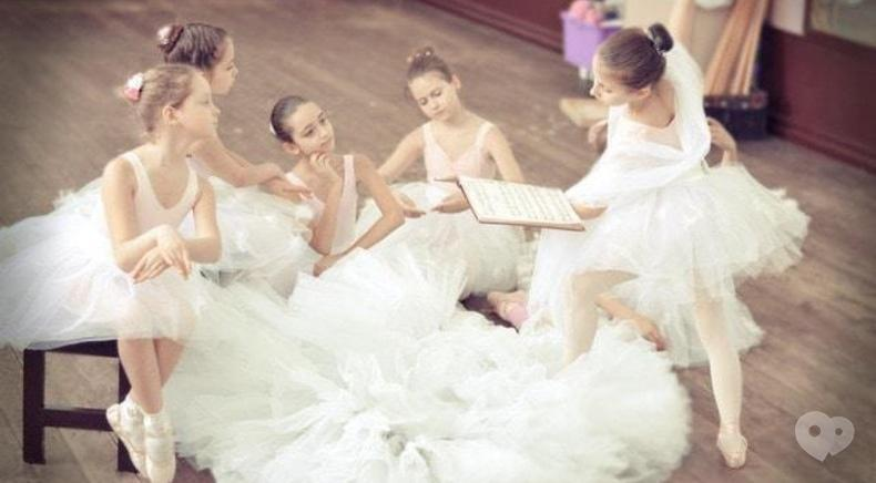 Центр детского и юношеского творчества, внешкольное учебное заведение - Кружок хореографии 'Болеро'