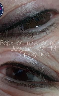 Анна Безуглая, мастер перманентного макияжа, профессиональный визажист - Верхнее + нижнее веко