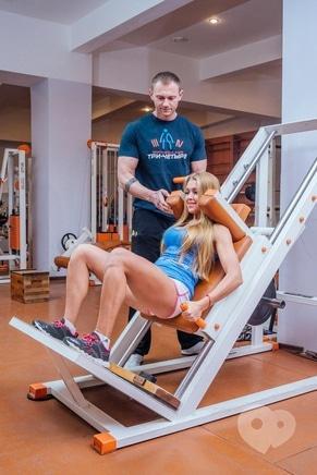 Три-Чотири, фітнес-клуб - Персональна тренування (тренажерний зал)