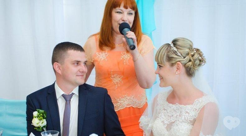 Фото 1 - Светлана Мельник, Ведущая, тамада - Ведущая счастливых свадеб