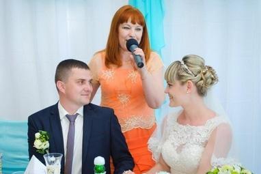 Светлана Мельник, Ведущая, тамада - Ведущая самых счастливых свадеб