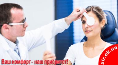 Зір, салон оптики - Первичная проверка зрения