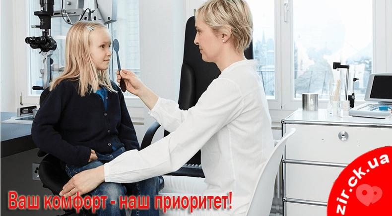 Зір, салон оптики - Перша офтальмологічна допомога при травмах очей дітей і дорослих