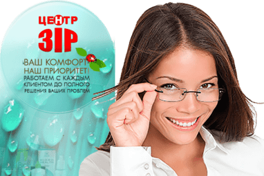 Зір, салон оптики - Полная диагностика зрения
