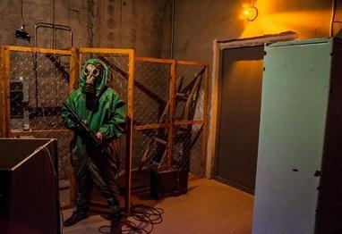 Keyhole, квест комната - Квест 'Бункер Х'