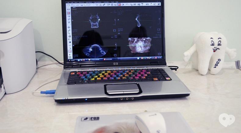 Ваш стоматолог, стоматология - Компьютерная диагностика