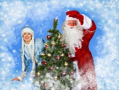 Творча майстерня Яся - Привітання Діда Мороза та Снігуроньки (з виїздом на дім)