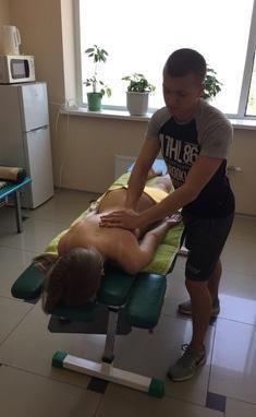 Академія здоров'я, оздоровчий центр - Лікувальний загальний масаж