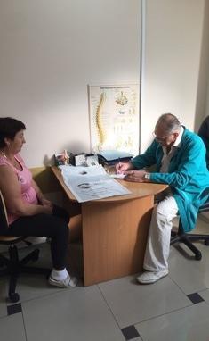 Академия здоровья, оздоровительный центр - Консультация доктора ортопеда-травматолога