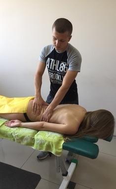 Академия здоровья, оздоровительный центр - Лечебный массаж пояснично-крестцового отдела