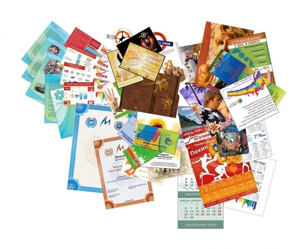 Печать листовок открыток и календарей