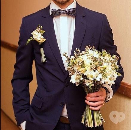 Фрагранс, салон флористики - Свадебный букет