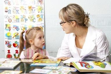 Зернышко, центр развития детей - Логопед