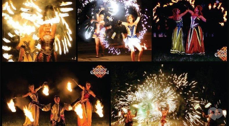 """Фото 5 - Сварожичи, огненное шоу, пиротехническое шоу, великаны на ходулях - Огненно-пиротехническое шоу """"Венецианский карнавал"""" (4 актера)"""