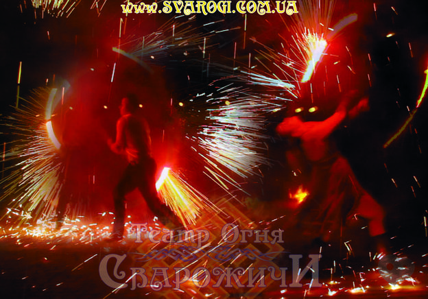"""Фото 3 - Сварожичи, огненное шоу, пиротехническое шоу, великаны на ходулях - Романтическое фаер-шоу """"Двое"""""""