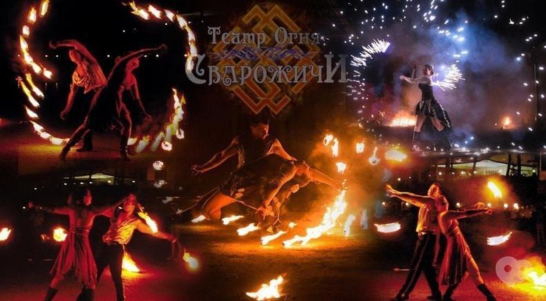"""Фото 5 - Сварожичи, огненное шоу, пиротехническое шоу, великаны на ходулях - Романтическое фаер-шоу """"Двое"""""""