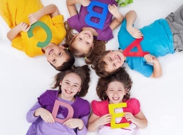 ЭВРИКА, навчальний центр від Міжнародної Організації Прикладної Освіти - Іноземні мови для дошкільнят
