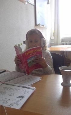 ЭВРИКА, навчальний центр від Міжнародної Організації Прикладної Освіти - Іноземні мови для школярів