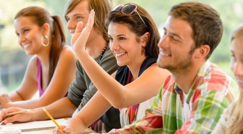 ЭВРИКА, навчальний центр від Міжнародної Організації Прикладної Освіти - Курси іноземних мов для дорослих