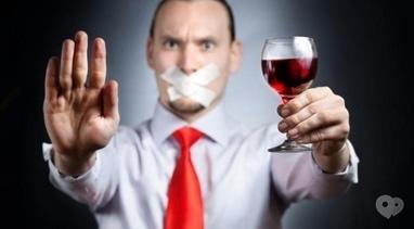 КОНСИЛИУМ, ведущая клиника психотерапии и медицинского гипноза - Курс лечения алкоголизма с использованием методики безоперационной химической блокировки