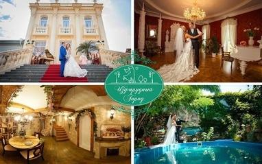Агентство праздников ИЗУМРУДНЫЙ ГОРОД, организация торжеств - Комплексная организация свадьбы