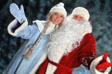 Едем, агентство з організації свят - Дід Мороз і Снігуронька на дім (Черкаси та Черкаська область)