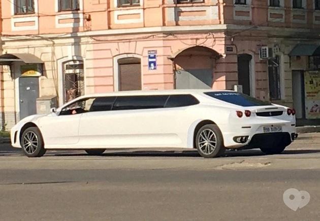 Фото 5 - Эдем, агентство организации праздников - Прокат лимузина в Черкассах и Черкасской области