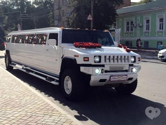 Фото 6 - Эдем, агентство организации праздников - Прокат лимузина в Черкассах и Черкасской области