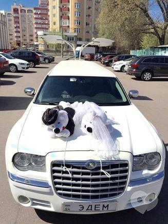 Фото 11 - Эдем, агентство организации праздников - Прокат лимузина в Черкассах и Черкасской области