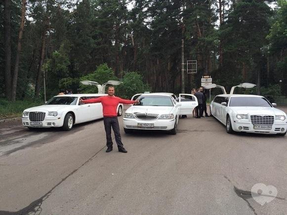 Фото 15 - Эдем, агентство организации праздников - Прокат лимузина в Черкассах и Черкасской области