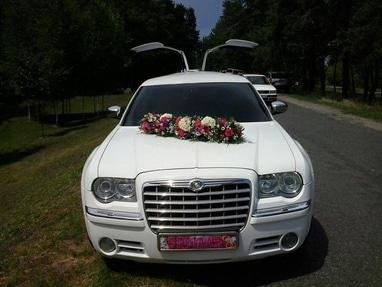 Эдем, агентство организации праздников - Прокат свадебного автомобиля