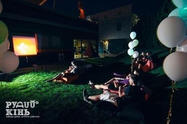 Рудий Кінь, Event-агентство - Кинотеатр под открытым небом  (Готовые предложения)