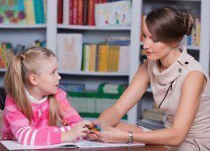 Разом, центр развития ребенка - Детский психолог (групповые занятия с 3 лет)