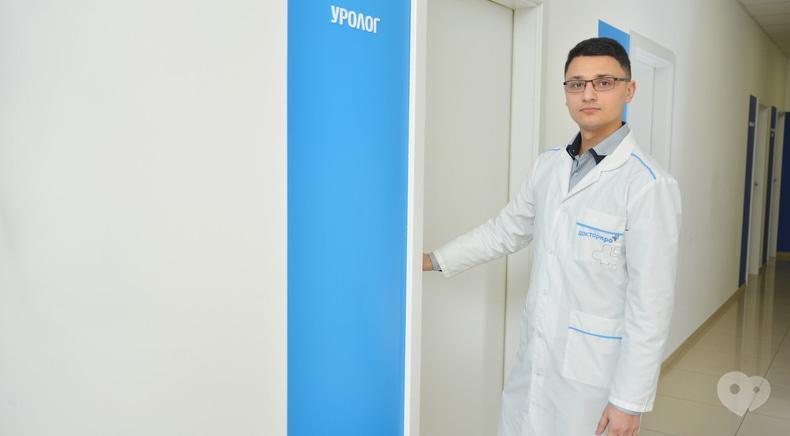 ДокторПРО, медицинский центр - Первичное обследование уролога с УЗИ