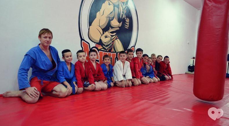 MMA Achilles, бійцівський клуб, бойове самбо, панкратіон - Спортивний клуб бойових мистецтв для дітей