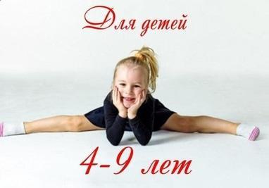 Elite Dance, школа танців, студія танцю, танцклуб - Разове відвідування дитячого групового заняття