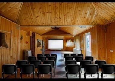 ВЛАДА, отельно-развлекательный комплекс - Организация конференций
