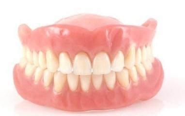 Стомадеус, стоматологічна клініка - Знімний протез