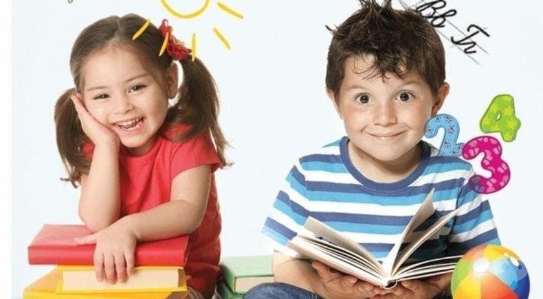 SMART KIDS, центр развития - 'Подготовка к школе и группа продлённого дня для младших школьников'