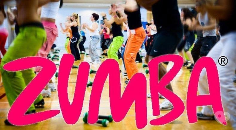 Elite Dance, школа танців, студія танцю, танцклуб - Zumba-фітнес латино стиль