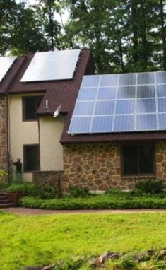 Solar Garden, альтернативная энергетика, солнечные электростанции - Энергоэффективный дом