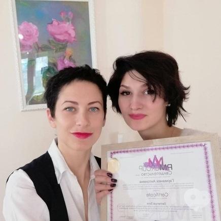 Фото 1 - Анна Безуглая, мастер перманентного макияжа, профессиональный визажист - Обучение татуажу