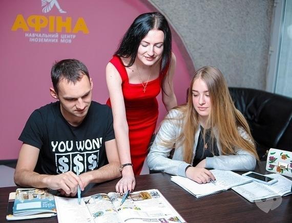 Афіна, навчальний центр іноземних мов - Заняття для 2-х осіб