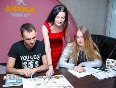Афина, учебный центр иностранных языков - Занятия для 2-х человек